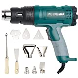 120V Heat Gun, Heat Shrink Gun Heavy Duty Hot Air Gun Variable Temperature for Shrink Tubing, Shrink Wrap, Paint Removal, Loosening Rusted Nuts (1500w-fast-heat-gun-QRF101)