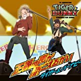 「TIGER & BUNNY」キャラソンがオリコン7位。「うた☆プリ」10位