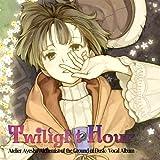 Twilight Hour(トワイライトアワー)アーシャのアトリエ~黄昏の大地の錬金術士~ボーカルアルバム