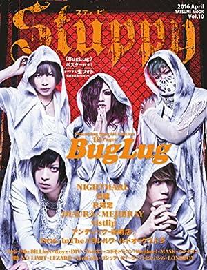Stuppy Vol.10 (���ĥߥ�å�)(�߸ˤ��ꡣ)