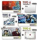 nanacoカード ガンダム セット