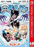 ONE PIECE カラー版 68 (ジャンプコミックスDIGITAL)