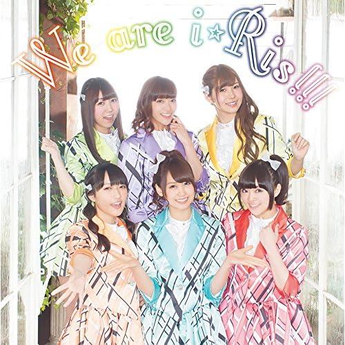 【Amazon.co.jp限定】We are i☆Ris!!![3形態セット](「i☆Risメンバーによる座談会DVD」+特製ブロマイド(メンバー複製サイン入り))