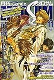 Comic ZERO-SUM (コミック ゼロサム) 2007年 11月号 [雑誌]