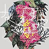 binaria/カミイロアワセ 初回限定盤CD+DVD TVアニメ「ダンガンロンパ3-The End of 希望ヶ峰学園- 絶望編」OPテーマ