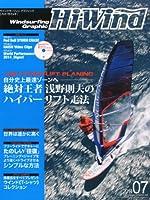 Hi-Wind (ハイウィンド) 2014年 07月号 [雑誌]