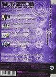 NARUTO-ナルト- 疾風伝 忍界大戦・うちはオビト 3 [DVD]