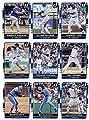 2016 Donruss Baseball Kansas City Royals Team Set of 9 Cards: Alcides Escobar(#78), Lorenzo Cain(#81), Kendrys Morales(#92), Yordano Ventura(#131), Eric Hosmer(#132), Johnny Cueto(#153), Salvador Perez(#172), Bo Jackson(#175), George Brett(#182) in Protec