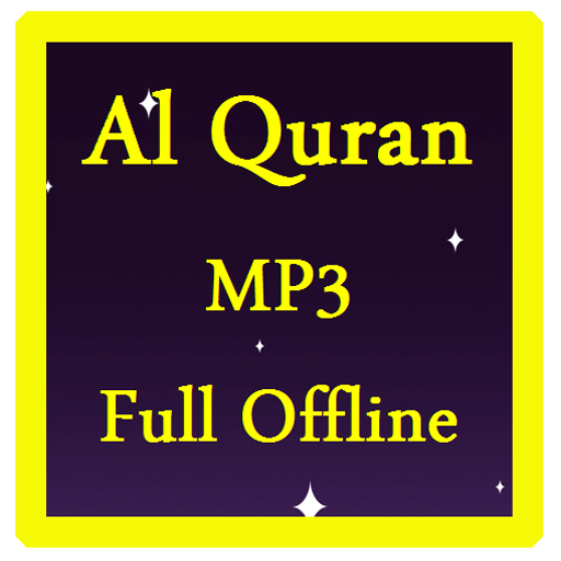 al-quran-mp3-completed-offline