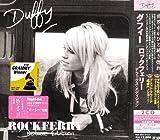 ロックフェリー-デラックス・エディション