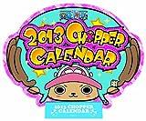 卓上 ワンピースチョッパー カレンダー2013年