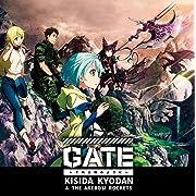 岸田教団&THE 明星ロケッツ /「GATE~それは暁のように~」 <アニメ盤> CD DVD (2 枚組)