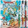 ドラゴンクエスト 蒼天のソウラ コミック 1-4巻セット (ジャンプコミックス)