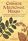 Chinese Medicinal Herbs: A Modern Edition of a Classic Sixteenth-Century Manual (Deluxe Clothbound Edition)
