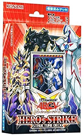 Yu-Gi-Oh arc Cinq STRIKE est officiel Card Game Deck de Structure HERO