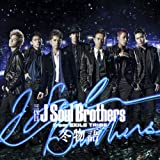 �~����-�O��� J Soul Brothers from EXILE TRIBE