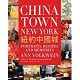 Chinatown New York ~ Ann Volkwein