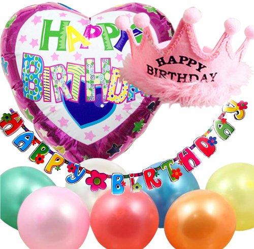 1歳お誕生日お祝いセット 女の子 王冠 ハート風船 バースデーレターバナー キャンドル ゴム風船 cos017