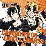 キャラクターCD 「SERVAMP - サーヴァンプ -」Vol.3:リヒト& ロウレス【イベント優先販売申込券付】