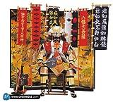 1/6 Scale DID Japan Samurai Takeda Shingen Japanese Version