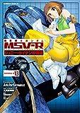 機動戦士ガンダムMSV‐Rジョニー・ライデンの帰還 (13) (角川コミックス・エース)