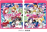 ラブライブ! (Love Live! School Idol Project) 7 [Blu-ray]