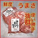 青森 やまざきポーク 切り落とし 2kg (200g×10) 冷凍