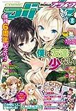 月刊 comic alive (コミックアライブ) 2012年 08月号 [雑誌]