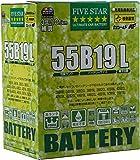 BROAD(ブロード) 国産車用バッテリー 充電制御車&普通車対応 FIVESTAR 55B19L