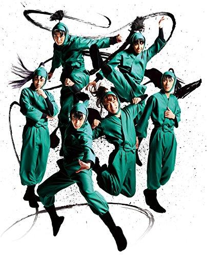 ミュージカル「忍たま乱太郎」第6弾~凶悪なる幻影!~ [DVD]