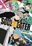 DVD - Soul Eater - Complete Series