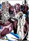 機動戦士ガンダム 鉄血のオルフェンズ 4 [DVD]