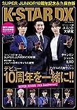 K-STAR DX -