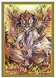 ブシロードスリーブコレクション ミニ Vol.142 カードファイト!! ヴァンガードG 『全智竜 マーナガルム』