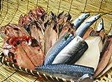 【国内産アウトレット干物セット】すべて国内産の魚で作りました!訳あり商品ですが、味や鮮度は正規品と変わりません! ランキングお取り寄せ