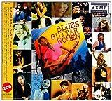 ブルース・ギター・ウーマン