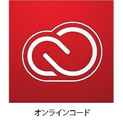 【タイムセール予告】「Adobe Creative Cloud コンプリート オンラインコード版」が20%OFF