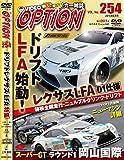 VIDEO OPTION DVD Vol.254