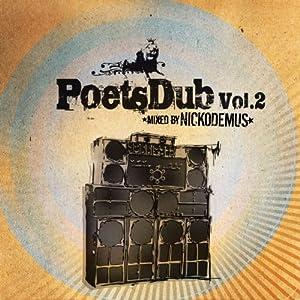 Poets Dub 2