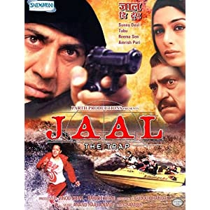 amazonin buy jaal the trap dvd bluray online at best