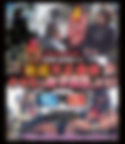 K急行○浜駅関係者より投稿 3D版&2D版セット 鉄道不正乗車 キセルした女子校生2013 3D「学校にも警察にも連絡されたら嫌だろう…」 (ブルーレイディスク) レッド [Blu-ray][アダルト]