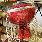 [エルフルール]プロポーズ用 バラの花束 108本 カラー:レッド フラワーギフト 誕生日 結婚記念日 プレゼント 彼女 女性 母の日 クリスマス バレンタイン ホワイトデー 還暦