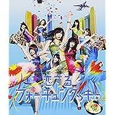 恋するフォーチュンクッキーType B(通常盤)(多売特典なし)