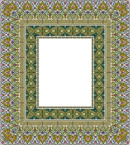 Imagen 1 de Etiqueta de la pared multicolor ME337 caligrafía Rahmen 20 x 18 cm