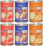 アキモト おいしい備蓄食 6缶セット(オレンジ・レーズン・ストロベリー 各2)