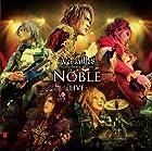 NOBLE -LIVE-(在庫あり。)