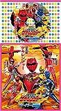 コロちゃんパック 獣拳戦隊ゲキレンジャー&スーパー戦隊シリーズ