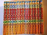 かっとばせ!キヨハラくん 1~最新巻(てんとう虫コミックス) [マーケットプレイス コミックセット]