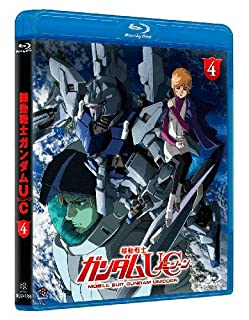 機動戦士ガンダムUC [Mobile Suit Gundam UC] 4 [Blu-ray]