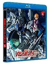 機動戦士ガンダムUC [Mobile Suit Gundam UC] 4